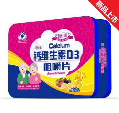 钙维生素D3-咀嚼片