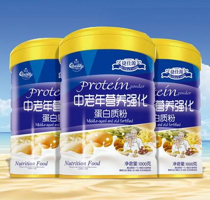中老年营养强化-蛋白质粉