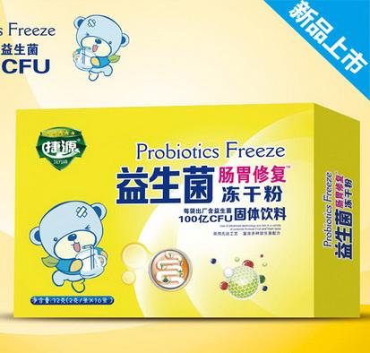 益生菌-肠胃修复-冻干粉