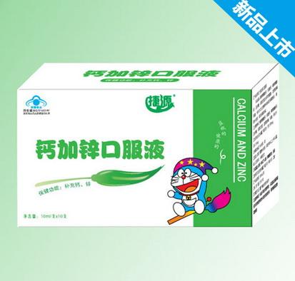 钙+锌口服液