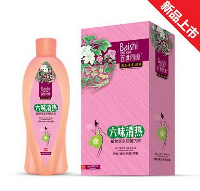 六味清热-植物草本抑菌洗液