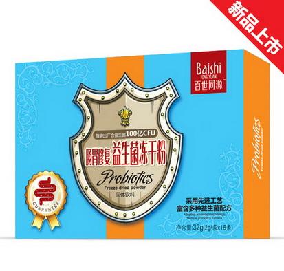 胃肠修复-益生菌冻干粉